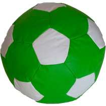 Puff Big Ball Futebol - Stay Puff Verde